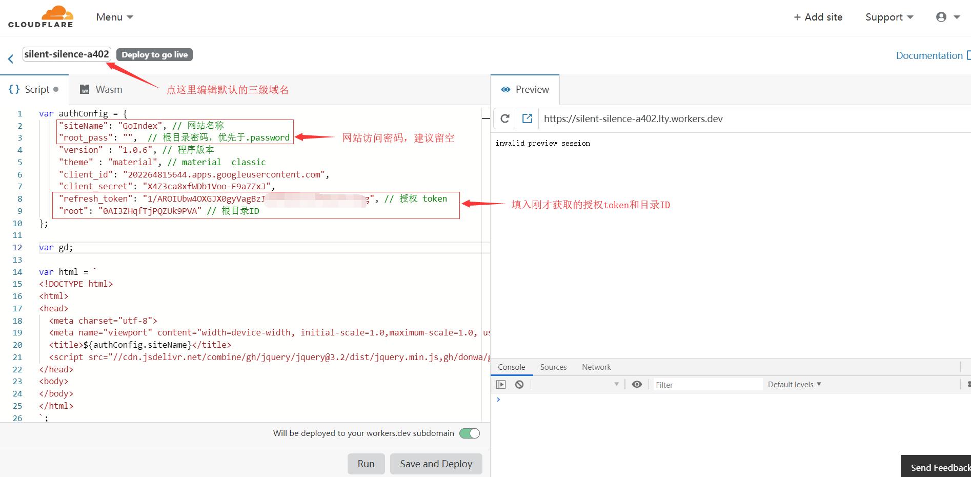 GoogleDrive GoIndex详细部署教程&修复版程序