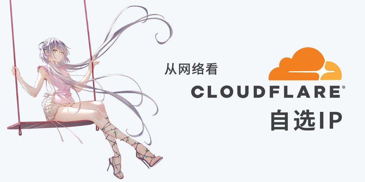 【CloudRaft】云筏德国低成本NAT存储服务器体验